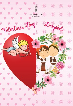 Tu ce Zi a Îndrăgostiților sărbătorești?