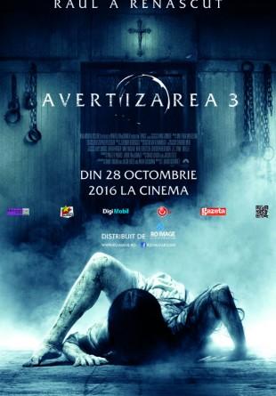 Horror, acțiune și seducție la Cinema City